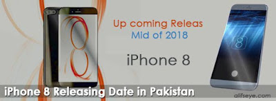 iPhone 8 releasing date in pakistan
