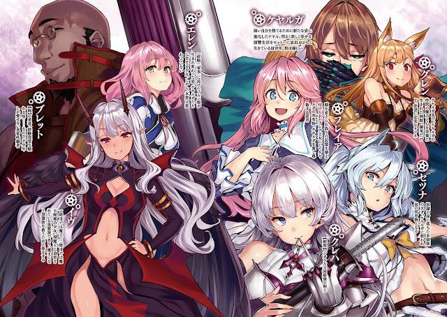 Anime Kaifuku Jutsushi no Yarinaoshi revela nuevo póster