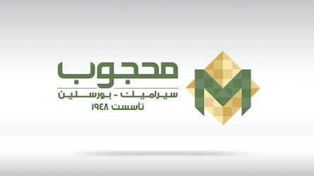 وظائف شركة محجوب للسيراميك 6 أكتوبر مصر 2021