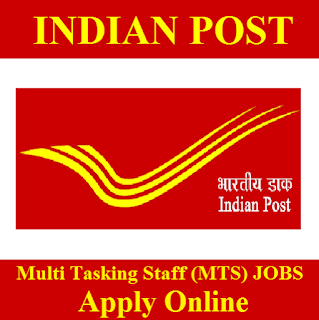 Department of Posts, Andhra Pradesh Postal Circle, AP Postal Circle, India Post, AP Postal Answer Key, Answer Key, ap postal circle logo