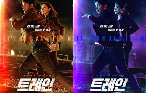 Drama Korea Train Episode 8 Subtitle Indonesia