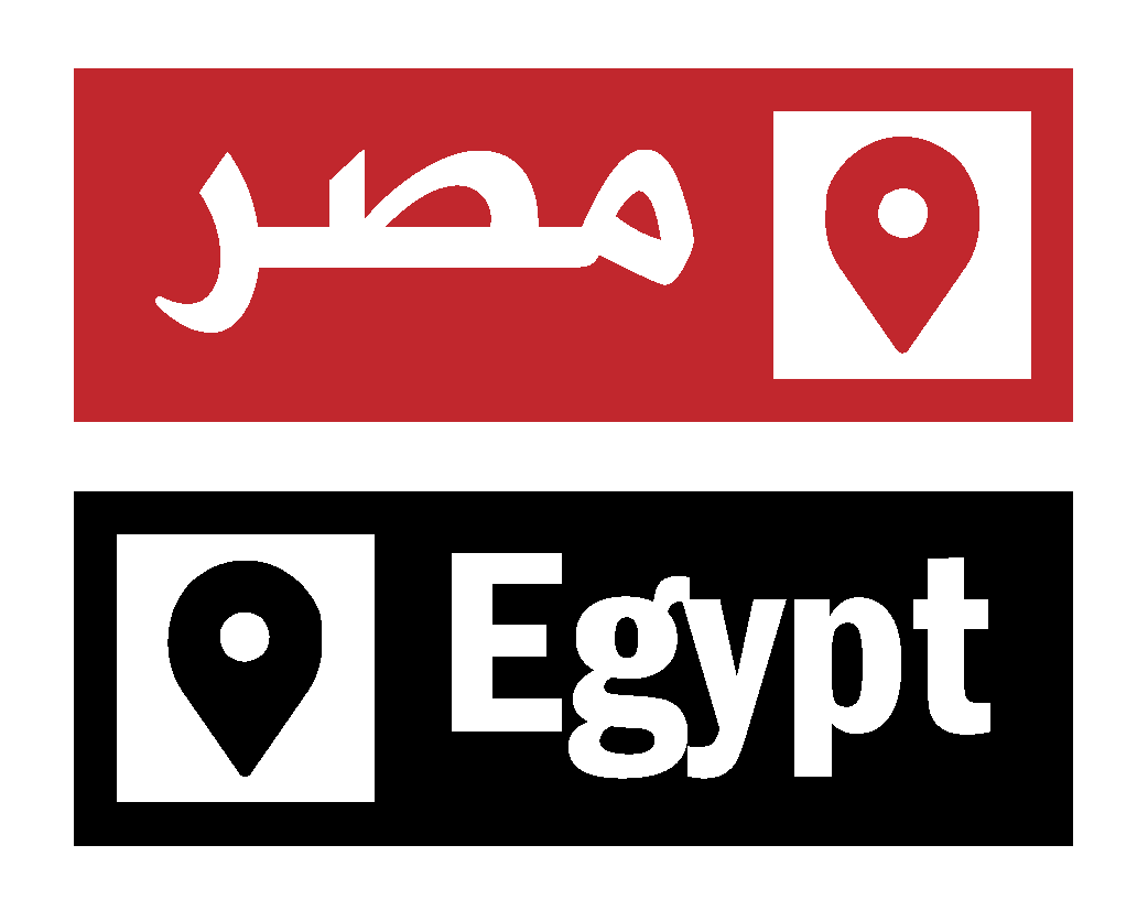 egypt icons map vector free download #map #egypt #arab #arabic #world #national #graphics #islam #islamic #vectorart #graphic #illustrator #icon #icons #vector #design #country #graphicart #designer #logo #logos #photoshop #button #buttons #set #illustration #socialmedia #symbol #abstractart