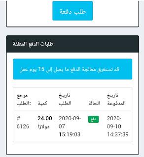 Screenshot 2020 09 12 19 31 40 62