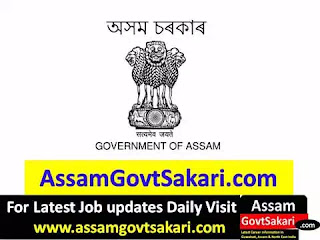 SIPRD Assam Recruitment 2019