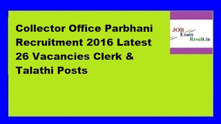 Collector Office Parbhani Recruitment 2016 Latest 26 Vacancies Clerk & Talathi Posts