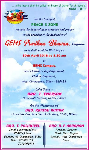 GEMS Invites for the Dedication Ceremony of GEMS Church in Bihar