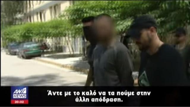 """Προκαλεί κατά τη σύλληψη του ο επικίνδυνος Αλβανός δραπέτης με δράση και στην Αργολίδα: """"Τα λέμε στην επόμενη απόδραση"""""""