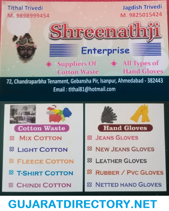 SHREENATHJI ENTERPRISE - 9898999454 | 9825015424 Cotton Waste | Hand Gloves