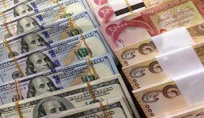 تعرف على اسعار الدولار لليوم السبت