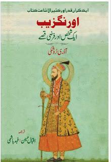 "The book ""Aurangzeb- man and Myth"""