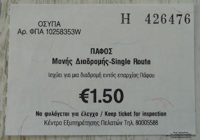 Pafos, bilet jednorazowy, Paphos single ticket