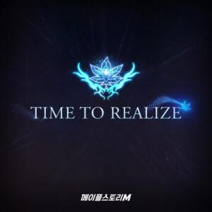 SUNWOOJUNGA (선우정아) TIME TO REALIZE