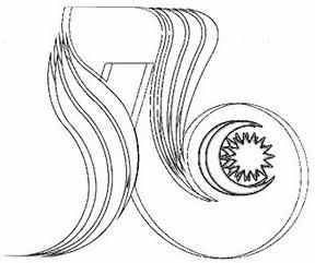tice su: Logo Hari Kebangsaan ke 56 (outline)