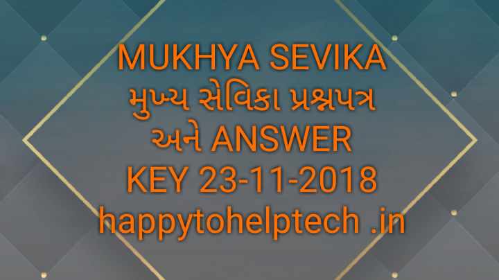 mukhya sevika question paper download pdf 2018