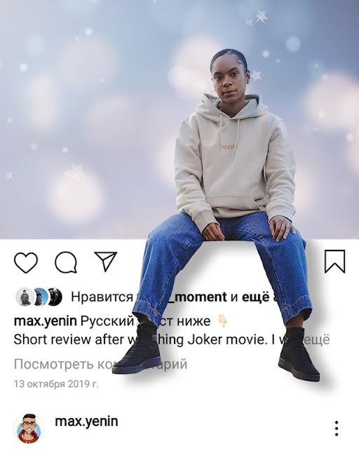3D эффект для Instagram