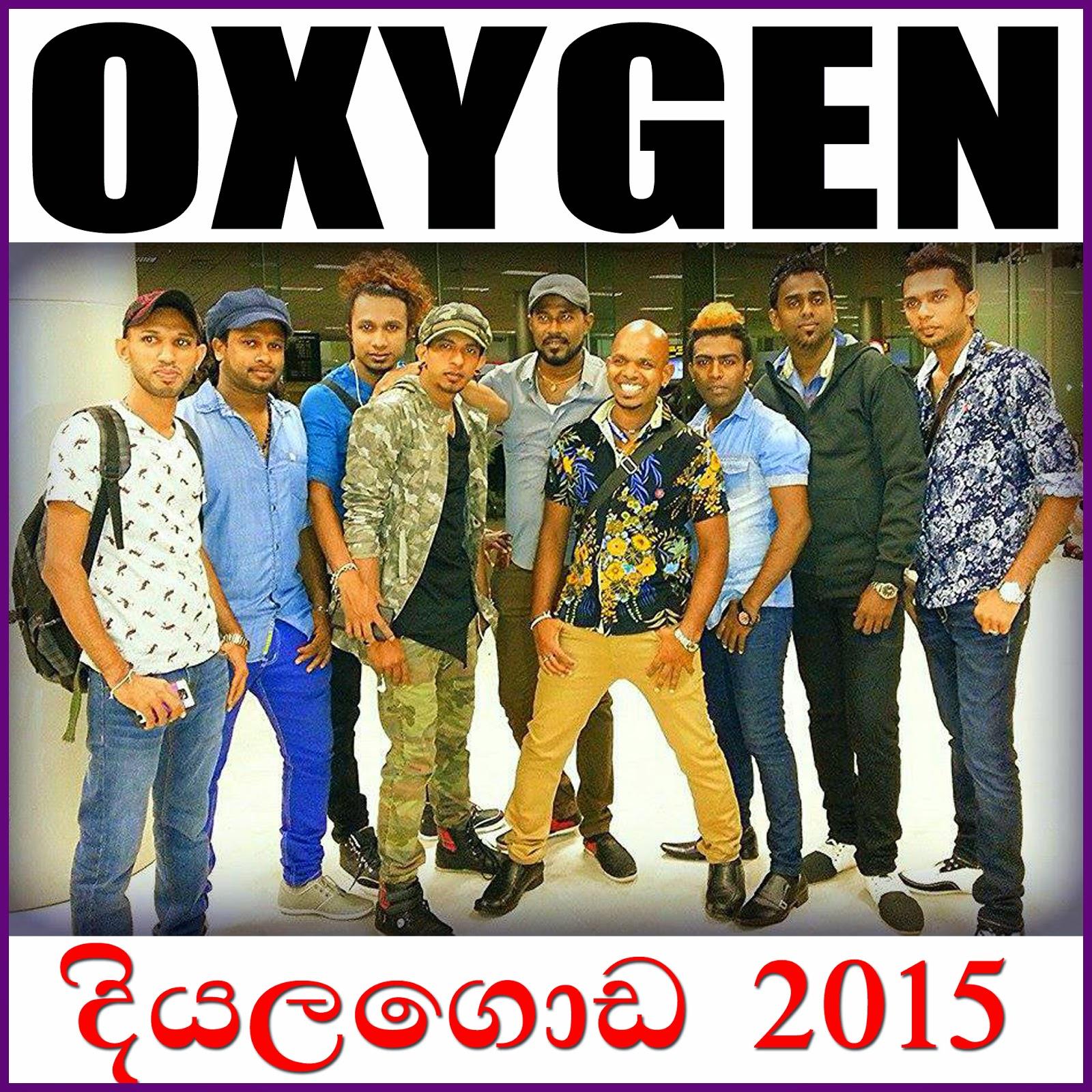 OXYGEN LIVE IN DIYALAGODA 2015