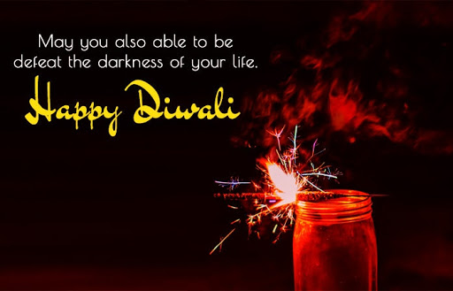 Diwali wishes  messages card images