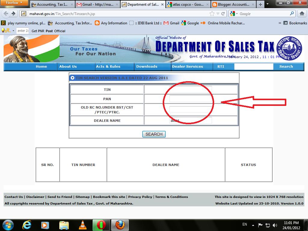 How to Search VAT / CST Dealer under register in Maharashtra