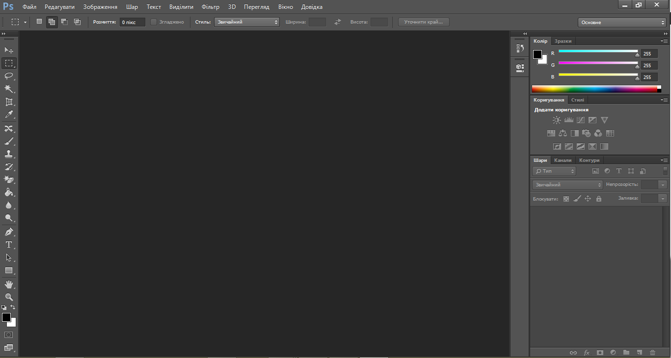 download adobe photoshop cc full version for windows 7