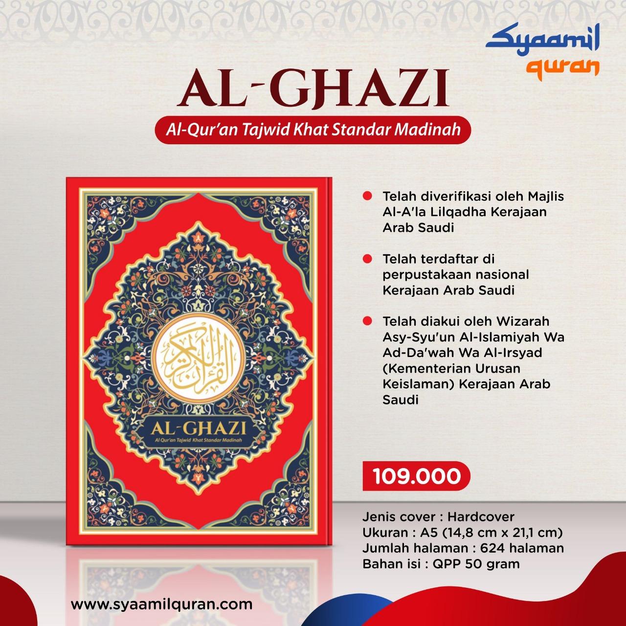 Jual Al-Qur'an Syamil Al-Ghazi: Al-Qur'an Tajwid Dengan Khat Standar Madinah