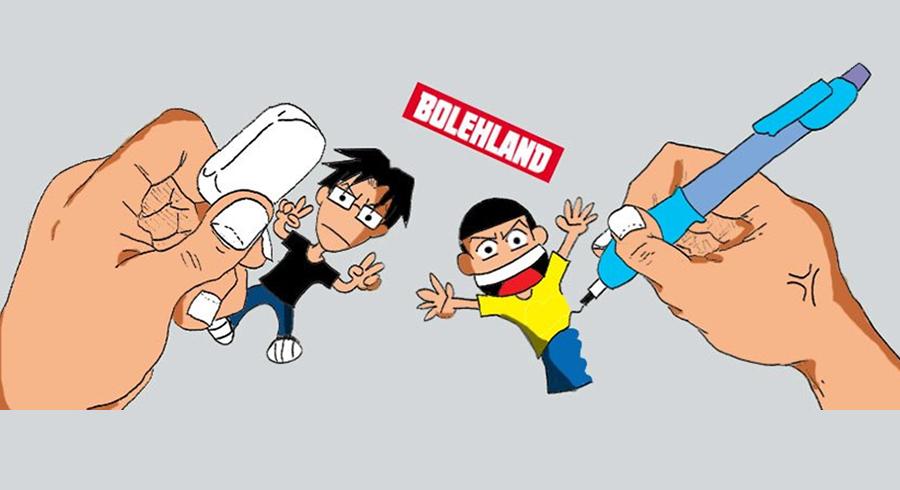 Bolehland / Dan Khoo & Tan Wai Kit