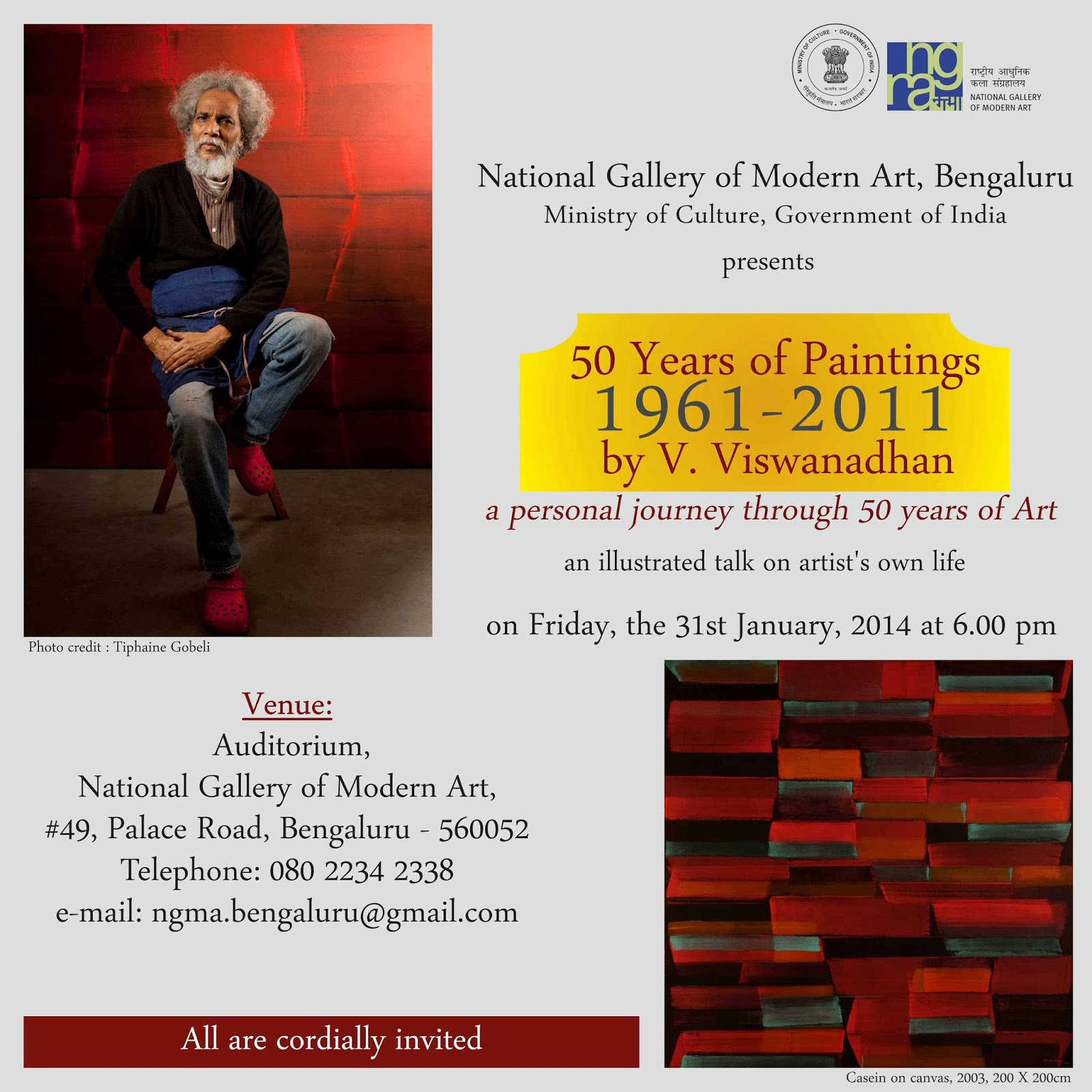 Talk by V Viswanadhan at NGMA, Bangalore, Courtesy NGMA