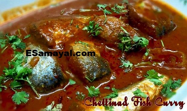 செட்டிநாடு மீன் குழம்பு செய்வது | Making Chettinad Fish Curry Recipe !