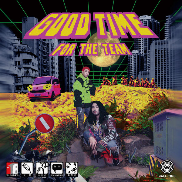 LIL BOI & Takeone – Good Time For the Team