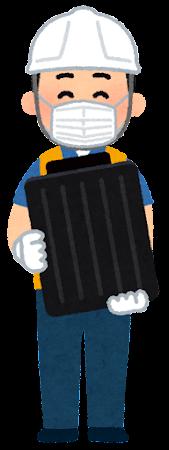 空港で荷物を運ぶ作業員のイラスト(男性・マスク)