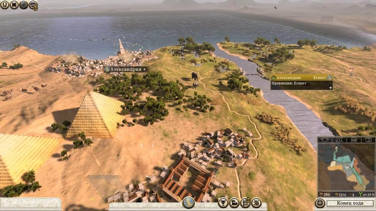 تحميل لعبة rome total war 2 مضغوطة