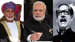 Gandhi Peace Prize 2020