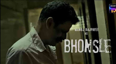 Bhonsle movie review and details cast