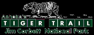 Ashoka Tiger Trail Resort Jim Corbette