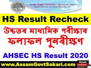 AHSEC HS Result Recheck 2020