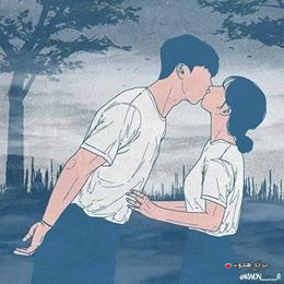 حب, عشق, بوستات حب, صور حب, مكتوب عليها