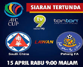 Pahang Vs South China 15 April 2015