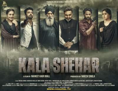 Kala Shehar 2021 Punjabi Full Movies Free Download 480p WEBRip