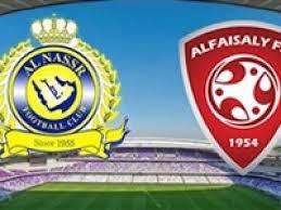 مباراة النصر والفيصلي كورة داي مباشر 31-12-2020 والقنوات الناقلة في الدوري السعودي