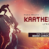 Kaatheerae Kaatheerae - காத்தீரே காத்தீரே :- Suvasamulla Yaavum | Eva.Bennet Christopher
