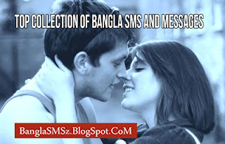 Top Collection of Bangla SMS and Messages