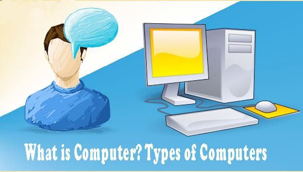 Computer-kya-hai-Computer-ke-prakar.jpg