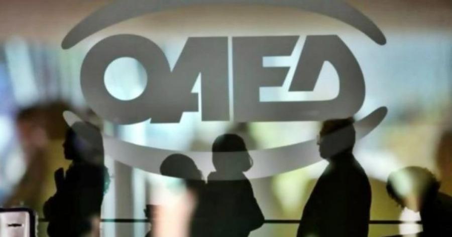 ΟΑΕΔ : 12.000 ευρώ σε ανέργους για τη δημιουργία επιχείρησης