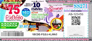 kerala-lotteries-results-27-07-2021-sthree-sakthi-ss-271-lottery-ticket-result-keralalotteries.net