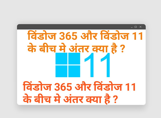 Windows 365 Cloud PC , Microsoft Windows 365 Cloud PC