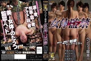 Rape and Confinement (2016)