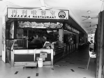 Selera Restaurant, Mackenzie Road
