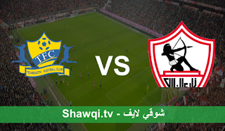 مشاهدة مباراة الزمالك وتونغيث بث مباشر اليوم بتاريخ 10-4-2021 في دوري أبطال أفريقيا