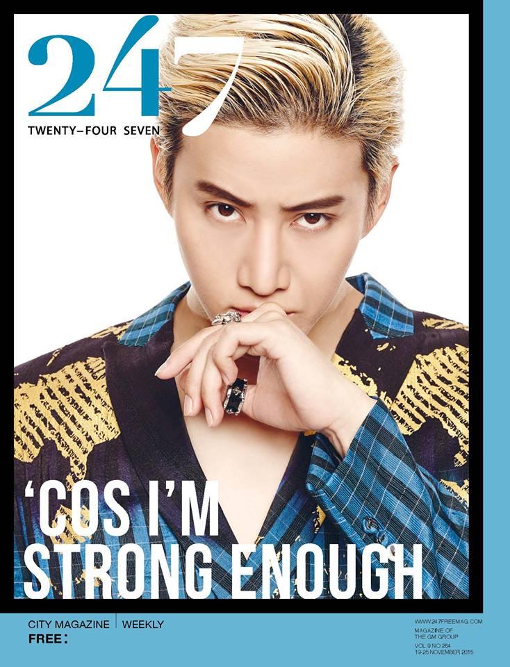ไมค์ พิรัชต์ นิตยสาร 247 City Magazine
