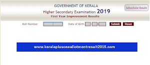 Kerala Plus One Improvement exam result 2019 declared at keralaresults.nic.in