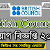 British Council new job circular 2019 in June and July । bitishcouncil.org